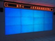 LED屏幕拼接大屏