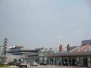 烟台国际机场