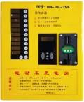 投币刷卡型电动充电站