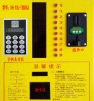 电动车投币刷卡手机支付型