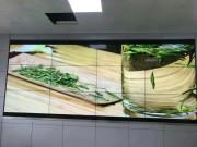 全彩高清系列LED大屏